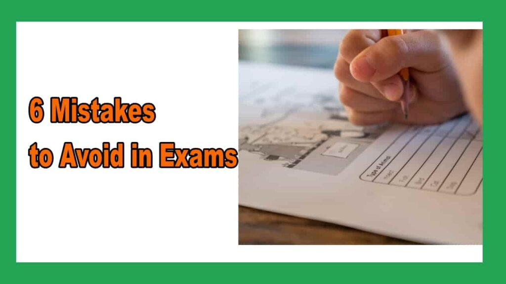 Common Mistakes During Exam