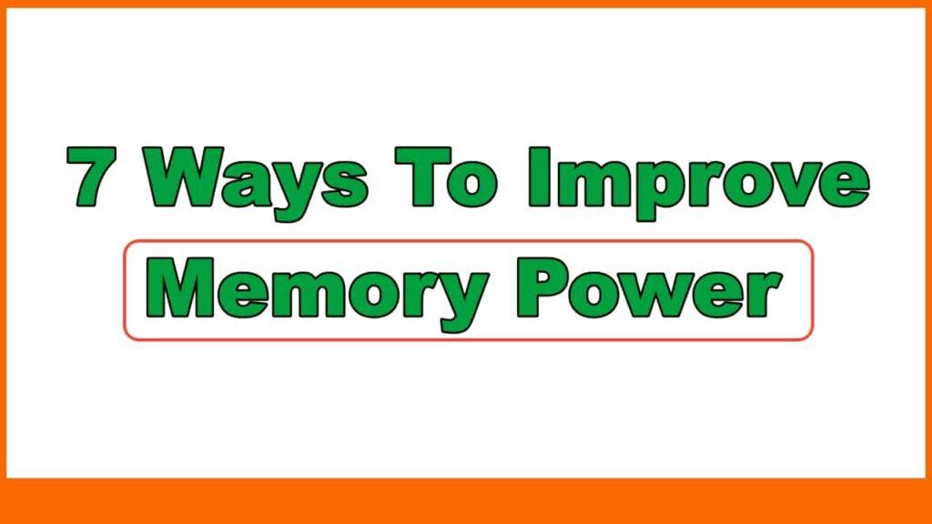 ways to improve memory power