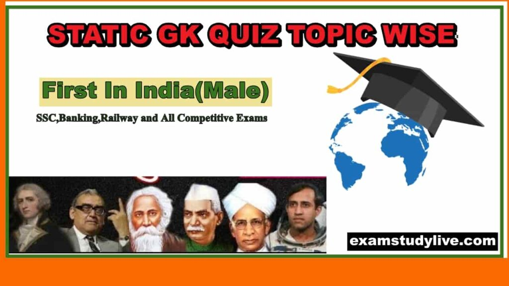 first in india male quiz