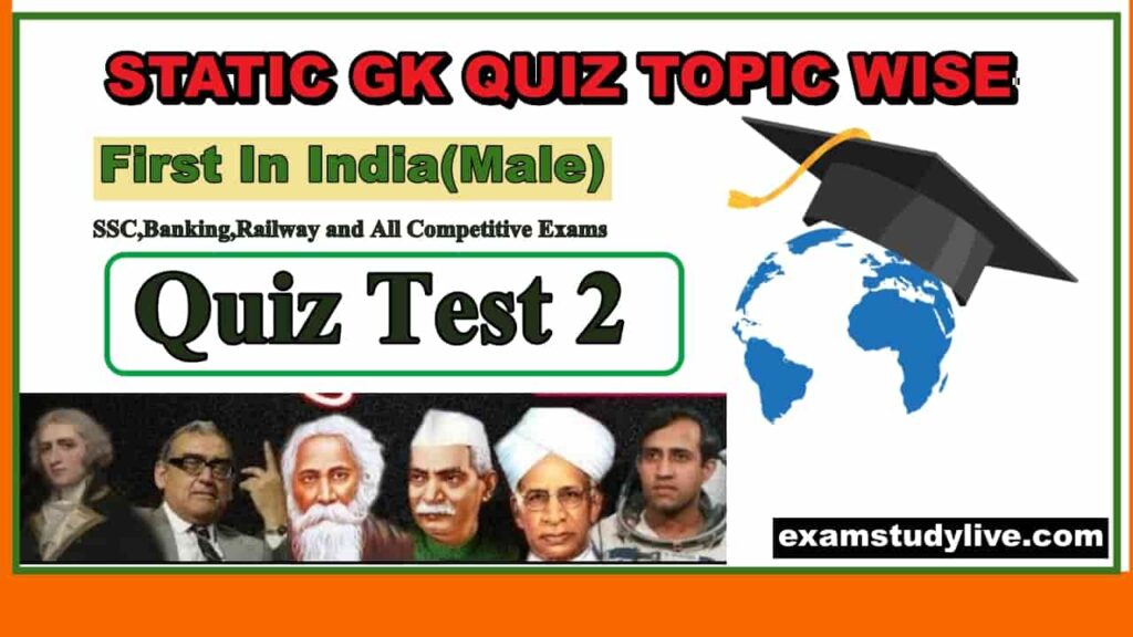 First In India Male Quiz Test 2